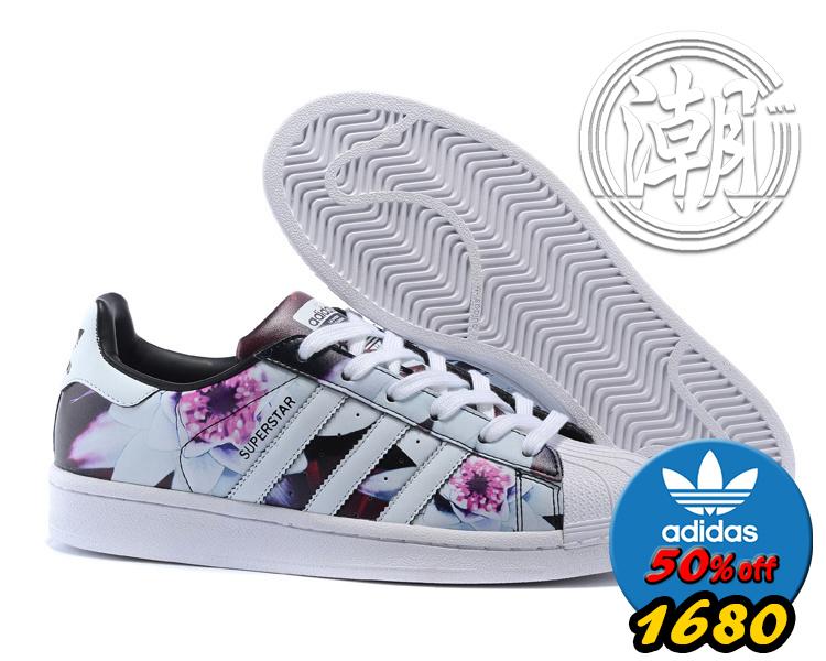 歲末出清Adidas SuperstarII 80S 街頭經典 愛迪達 金標 玫瑰 復古百搭 男女 情侶鞋 休閒鞋【T129】