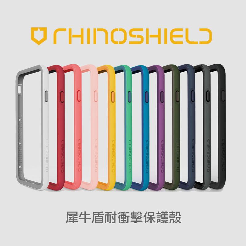 [APPLE]CrashGuard犀牛盾耐衝擊邊框手機殼-iPhone系列[I5,ISE/I6,I6S/I6+,I6s+]