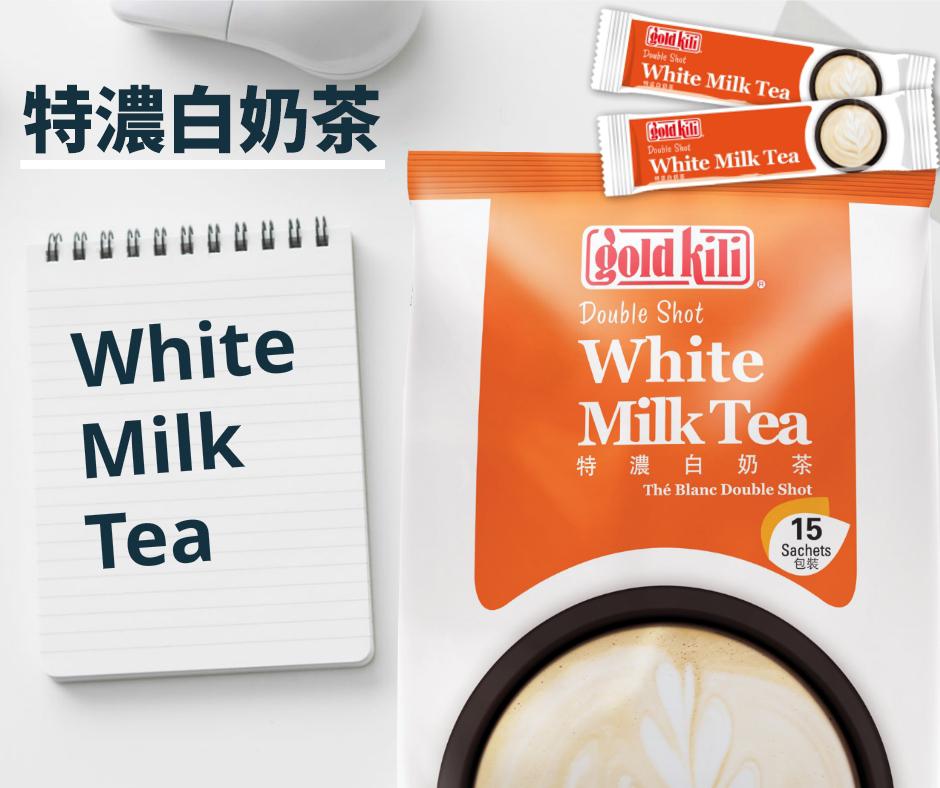金麒麟特濃白奶茶-35公克*15包/袋