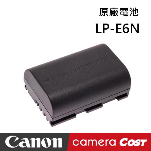 Canon LP-E6 LP E6 LPE6 原廠電池 原電 Canon EOS 60D / 5D Mark II / 7D...等適用 裸裝 滿千免運