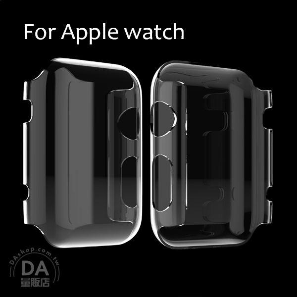 《DA量販店》Apple watch 透明 保護套 保護殼 42mm 硬殼(V50-1076)