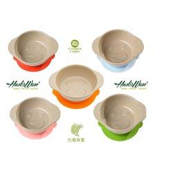 【淘氣寶寶】美國 Husk's ware 兒童微笑餐碗【稻殼纖維材質,安全實用 】【保證公司貨●品質有保證】