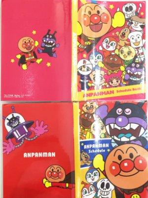 三折出清 麵包超人 Anpanman 日記本 記事本 筆記本 年曆手冊 膠套 文具 正版日本進口 JustGirl