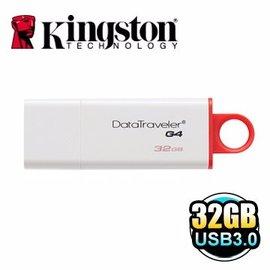 Kingston 金士頓 32GB DataTraveler G4 USB3.0 隨身碟 DTIG4/32GB