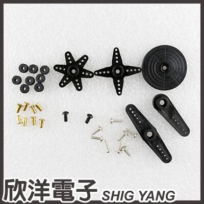 ※ 欣洋電子 ※ MG995 MG996R 專用齒輪組 (MOMG955A) /實驗室、學生模組、電子材料、電子工程、適用Arduino