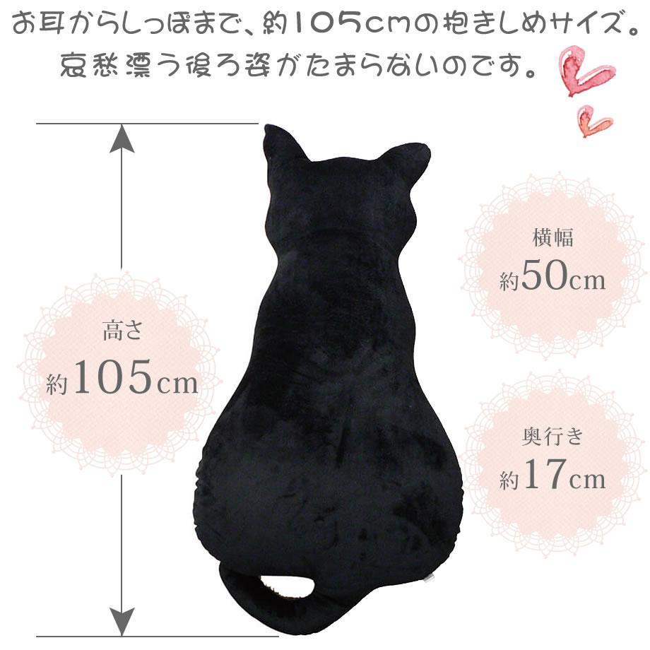 黑猫背影简笔画可爱