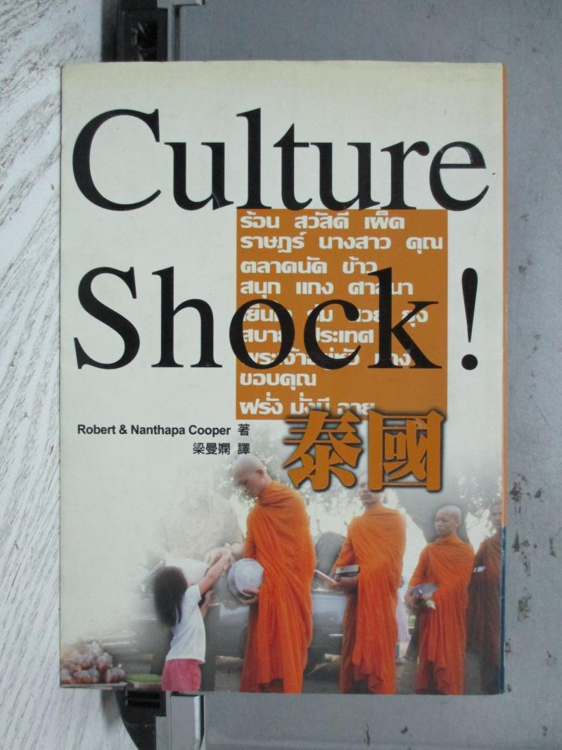 【書寶二手書T1/地理_NQG】Culture Shock!泰國_Robert, Nanthapa Cooper