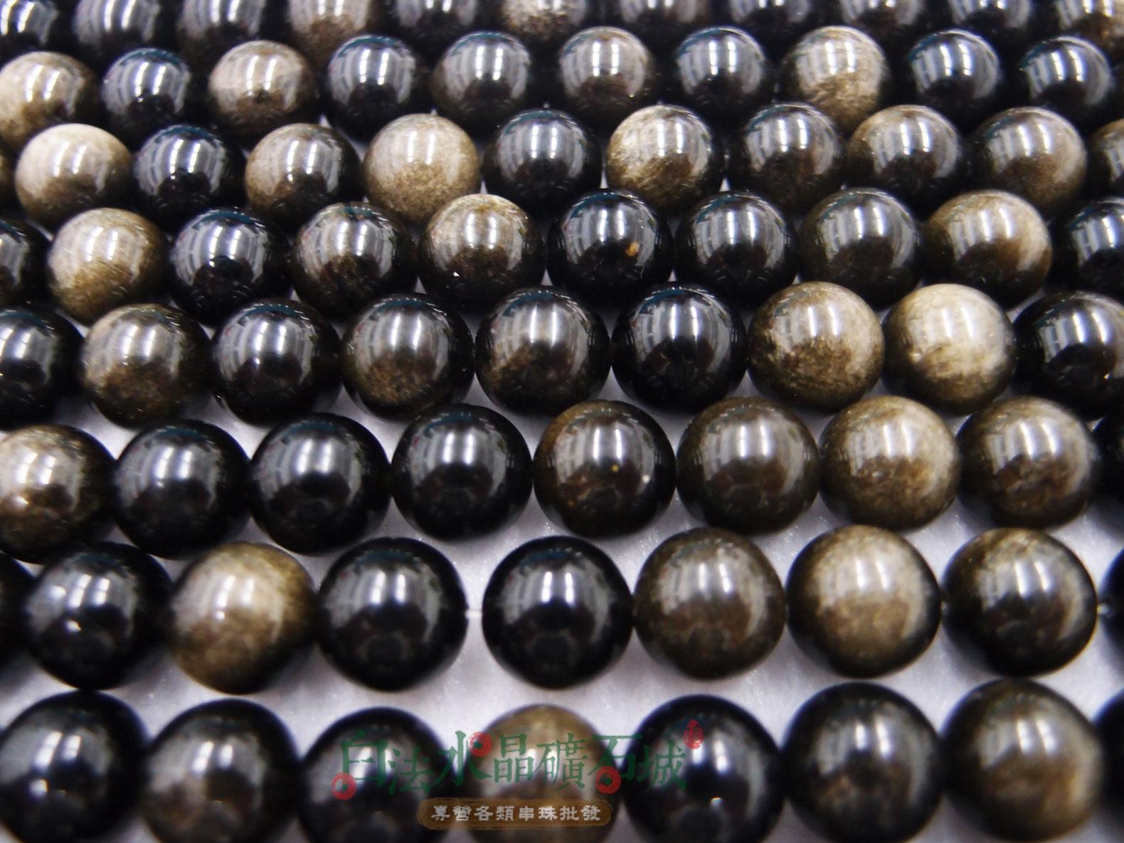 白法水晶礦石城 墨西哥 天然-金曜石 10mm 礦質 串珠/條珠 首飾材料