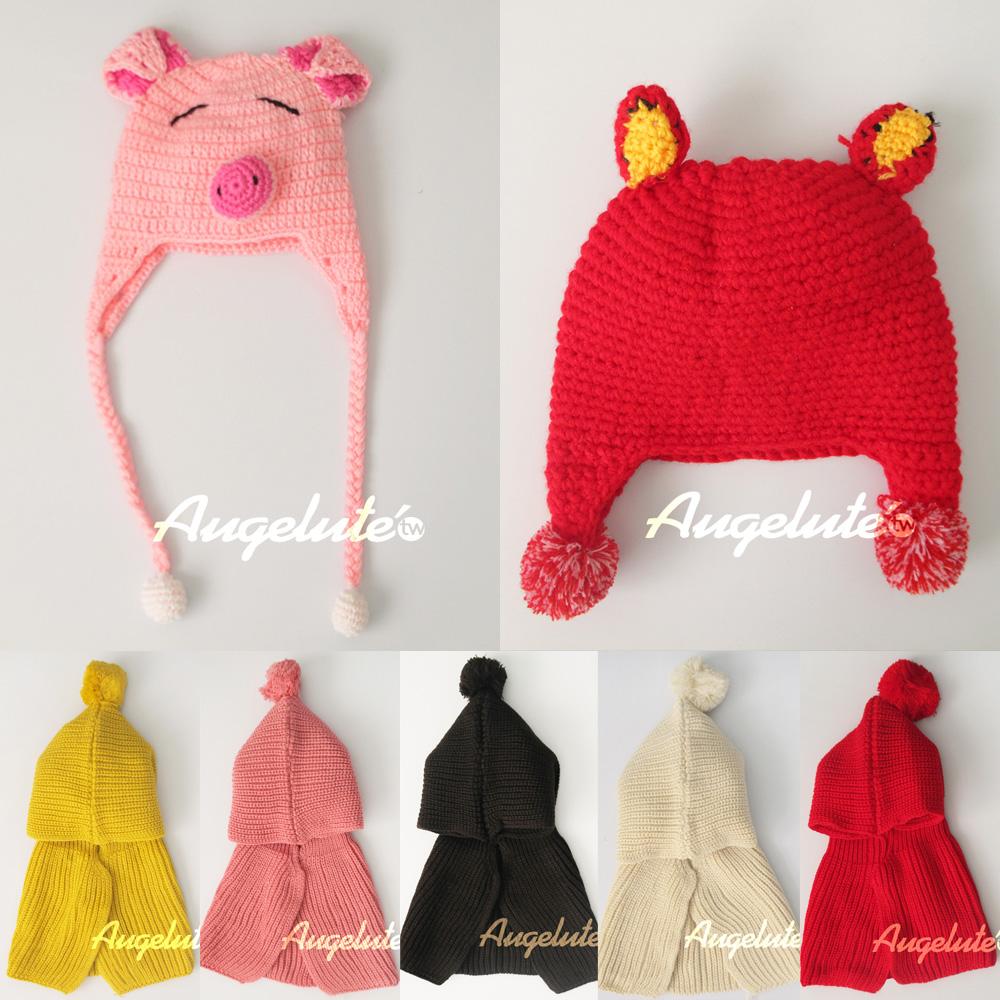 童帽 保暖造型嬰兒帽 披肩圍脖 F1036