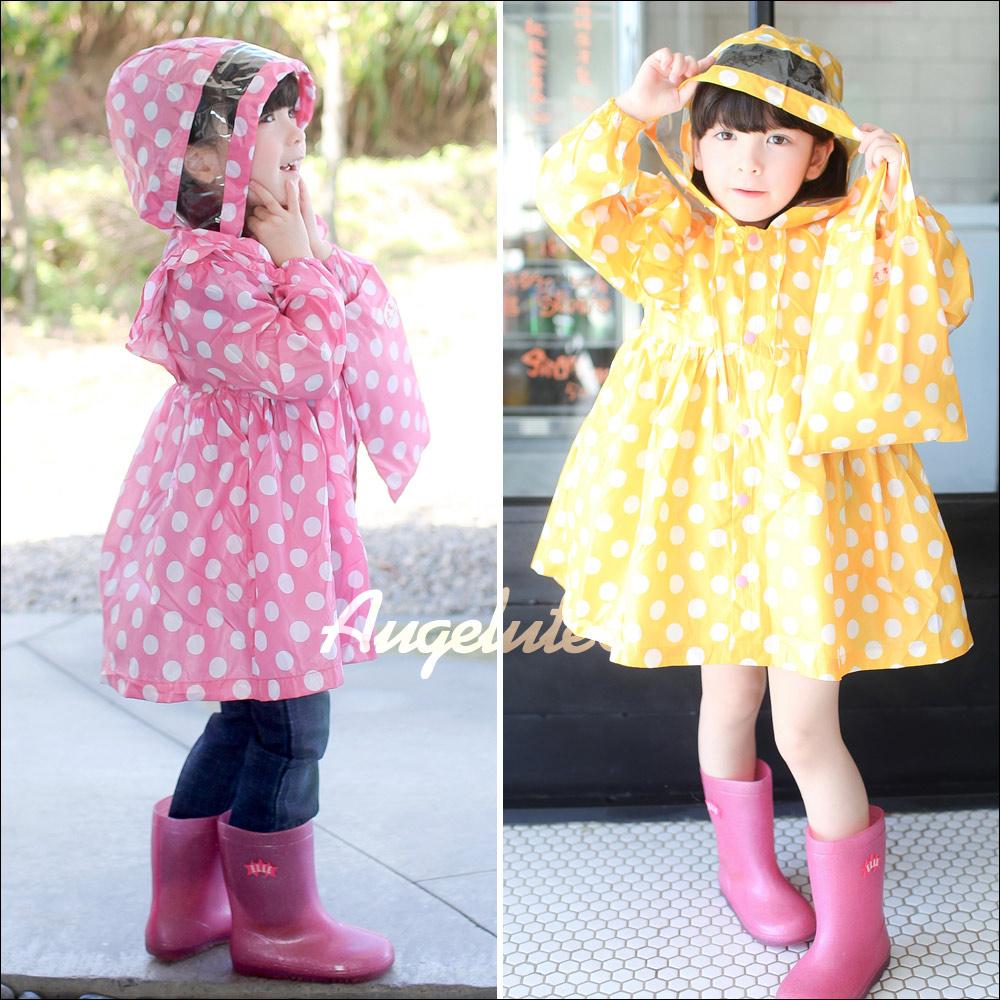 雨衣 兒童防潑水風衣外套附收納袋 41041