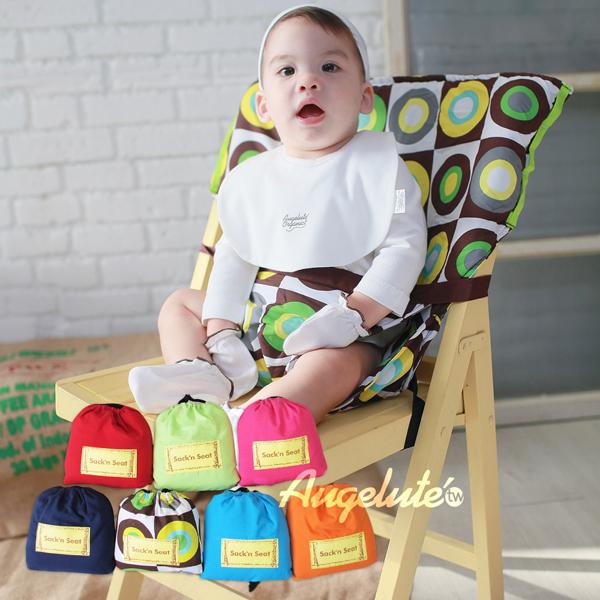 德國便攜式嬰兒餐椅安全輔助帶 寶寶座椅安全帶 雙肩背帶 安全座椅帶 可折疊 F1027