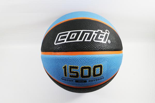 【陽光樂活】CONTI 高觸感雙色 橡膠 籃球 藍黑 全新配色 #7 贈品 160元Lotto 高級運動襪 乙雙 顏色任選