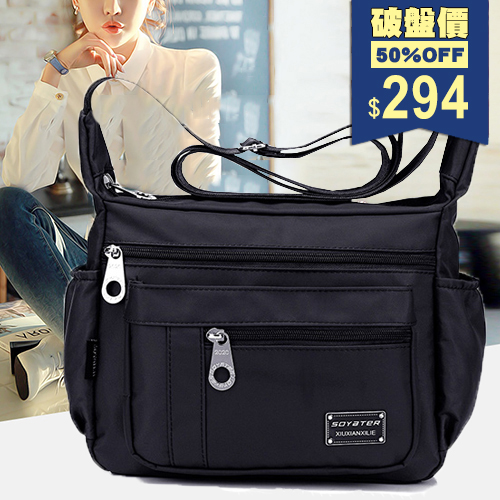歐美多隔層防水輕便尼龍休閒包 郵差包 斜背包 包飾衣院 P1697 現貨+預購