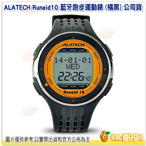 ALATECH Runaid10 藍牙跑步運動錶 橘黑 公司貨 卡路里計算 運動紀錄 無線同步 心律錶 防水
