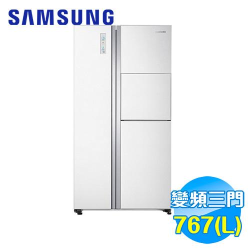 ★超殺福利品★SAMSUNG 三星 767公升 對開冰箱 RS803GHMEWZ/TW