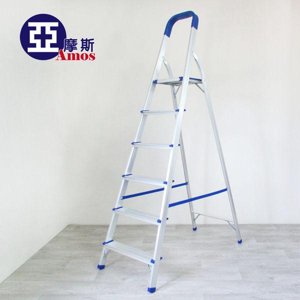 梯子 折疊梯 收納梯 樓梯椅【GAW013】穩固型多功能六階家用鋁扶梯 摺疊梯凳 鋁梯 修繕工作梯 家用梯 Amos