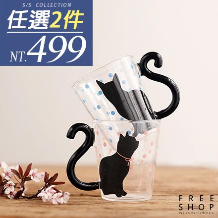 馬克杯 Free Shop【QFSLE9154】情侶對杯創意超療癒系貓咪尾巴杯子把手設計玻璃杯馬克杯水杯茶杯