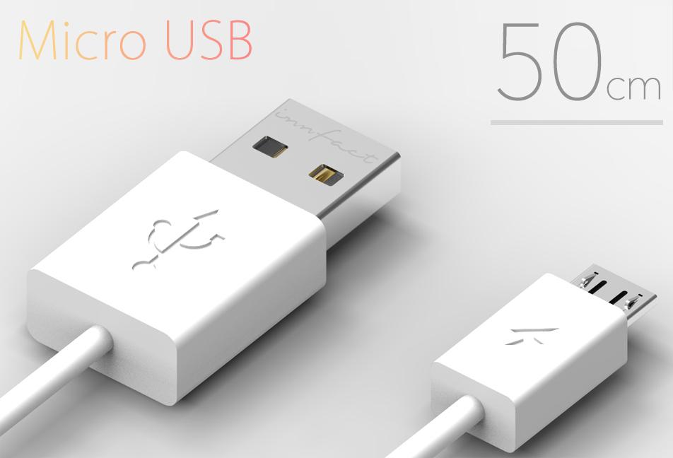 白色款-橘色閃電 Micro USB 快速充電線20cm