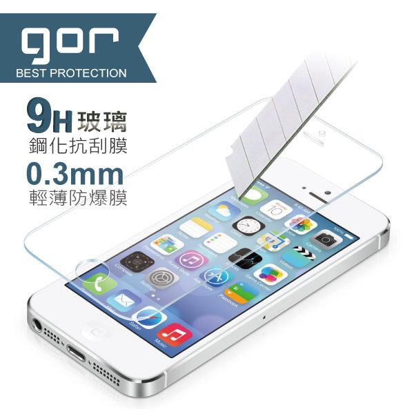 Samsung Galaxy A7 A700YD 手機螢幕貼 鋼化玻璃保護貼 9H硬度防刮保護膜 防爆膜