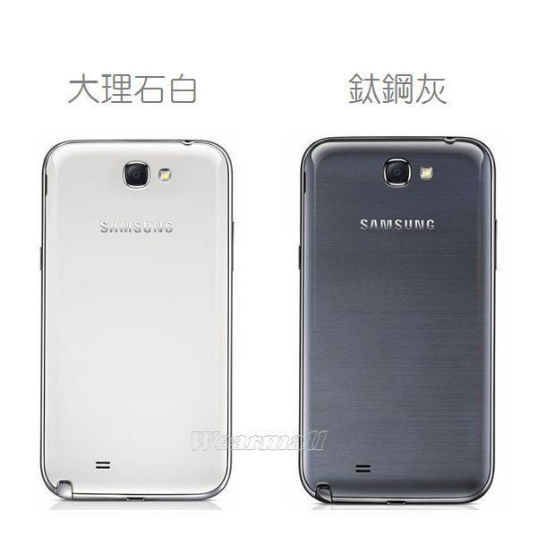 【免運費】SAMSUNG Galaxy NOTEII NOTE2 N7100【原廠背蓋、原廠電池蓋】2色供應【內建NFC晶片】