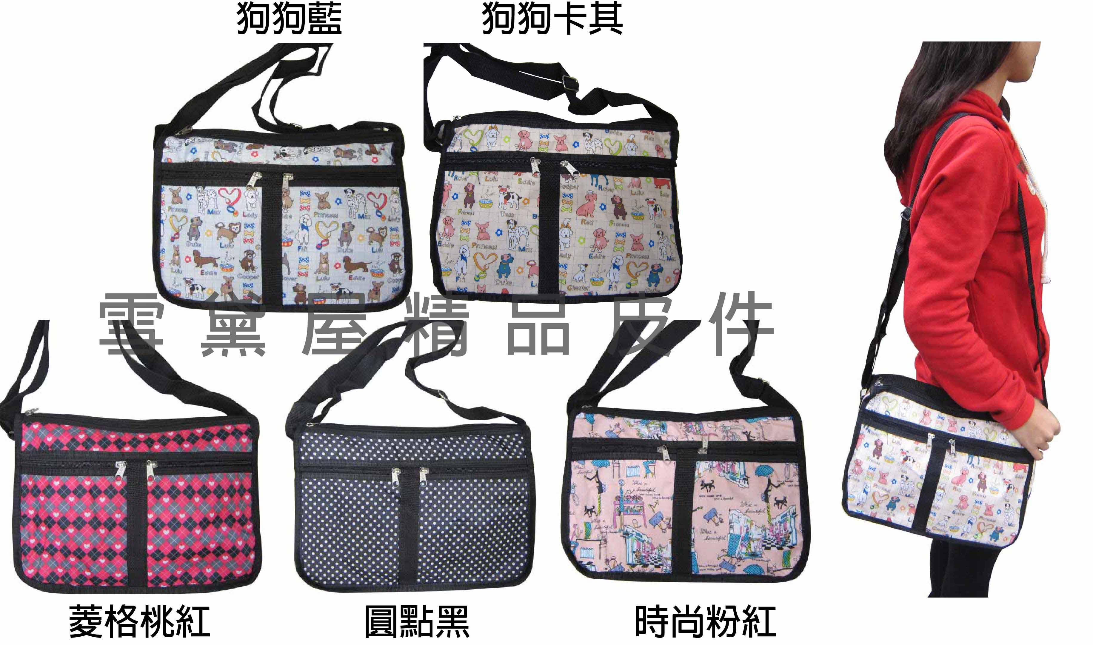 ~雪黛屋~Lian 斜側包隨身包隨身物品專用包超輕量防水尼龍布材質二層拉鍊式主袋口設計 #1588
