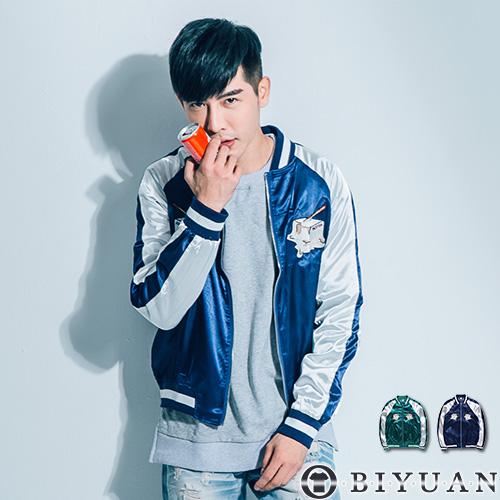 橫須賀軍風外套【K812】OBI YUAN緞面精工雙面刺繡撞色飛行外套 共2色
