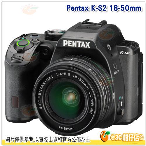 送登錄禮+相機包+大吹球+清潔液+拭鏡布+清潔刷+保護貼 Pentax K-S2 KS2 DAL 18-50mm RE WR 富堃公司貨 翻轉螢幕
