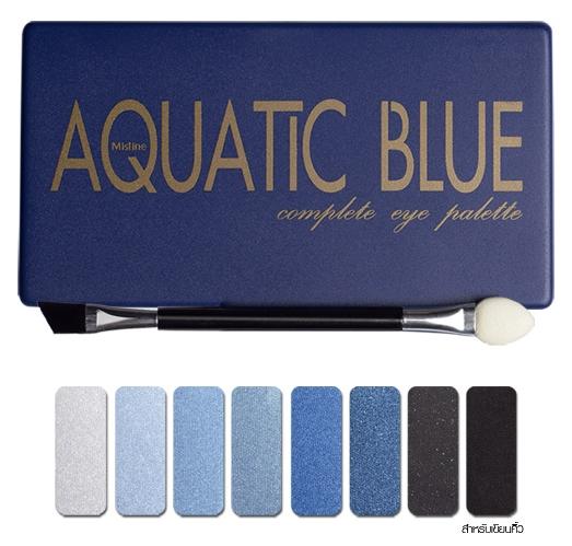 泰國正品》 Mistine AQUATIC BLUE 深海系8色眼影盤