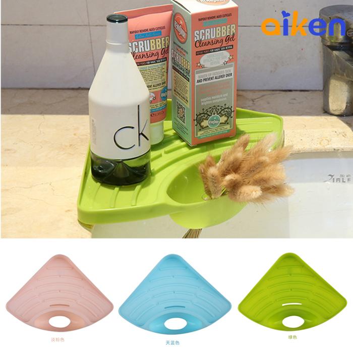 【艾肯居家生活館】廚房 洗水槽 三角造型 瀝水置物架 吸盤式 收納 浴室  (粉色下標區)-J1008-010