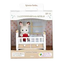 【 EPOCH 】森林家族 - 可可兔嬰兒家具組