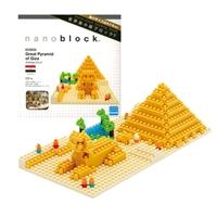 【 nanoblock 】NBH - 033 埃及大金字塔