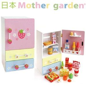 免運★野草莓馬卡龍單門冰箱「日本Mother Garden 」
