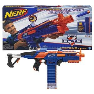 《 NERF 樂活打擊 》速擊連發機關槍