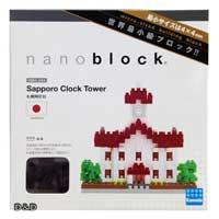 《Nano Block迷你積木》【 世界主題建築系列 】NBH - 044 札幌鐘塔