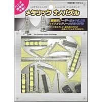《 Tenyo 》金屬微型模型拼圖 TMN-01 金門大橋