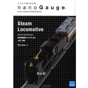 《Nano Block迷你積木》【 列車收藏築系列 】Steam Locomotive - nGT-006