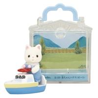 【 EPOCH 】森林家族 -嬰兒船提盒