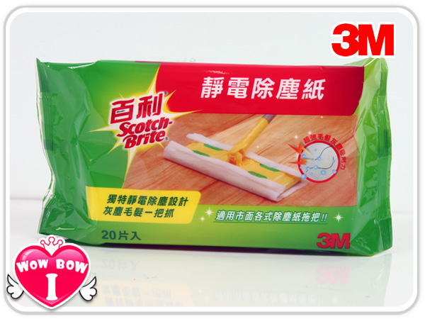 ♥愛挖寶♥3M百利【XV303501151-2】靜電除塵紙-補充包