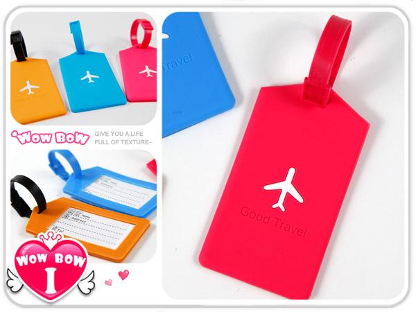 ♥愛挖寶♥【BG-08】4款彩色PVC行李吊牌 旅行行李牌 識別牌 吊飾吊牌
