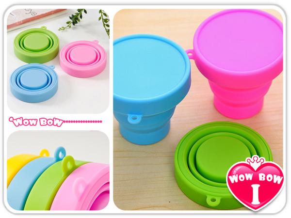 ♥愛挖寶♥ 【CL-08】環保糖果色矽膠折疊杯/伸縮帶蓋隨身水杯