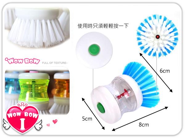 ♥愛挖寶♥ 【G-186】廚房好幫手!自動便利式液壓洗潔刷/清潔刷/液壓洗碗刷