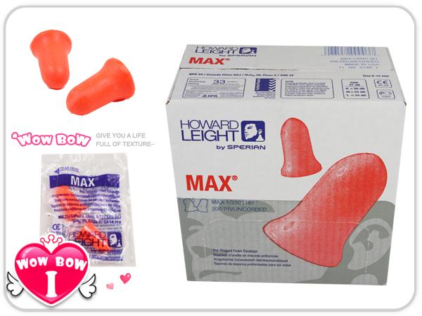 ♥愛挖寶♥【WMAX-1*30】HOWARD LEIGHT MAX-1 鐘型 高防噪 無線型耳塞 共30付