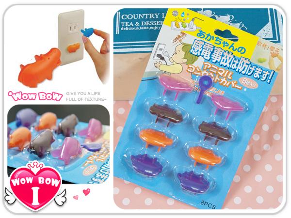 ♥愛挖寶♥【OL-550】寶寶安全用品 動物造型插座保護蓋/插頭防潮蓋 安全必備