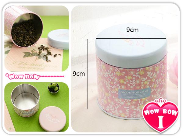 清新碎花鐵罐♥愛挖寶YF14-074♥茶葉罐/圓型收納盒/喜糖盒/飾品收納盒/首飾盒