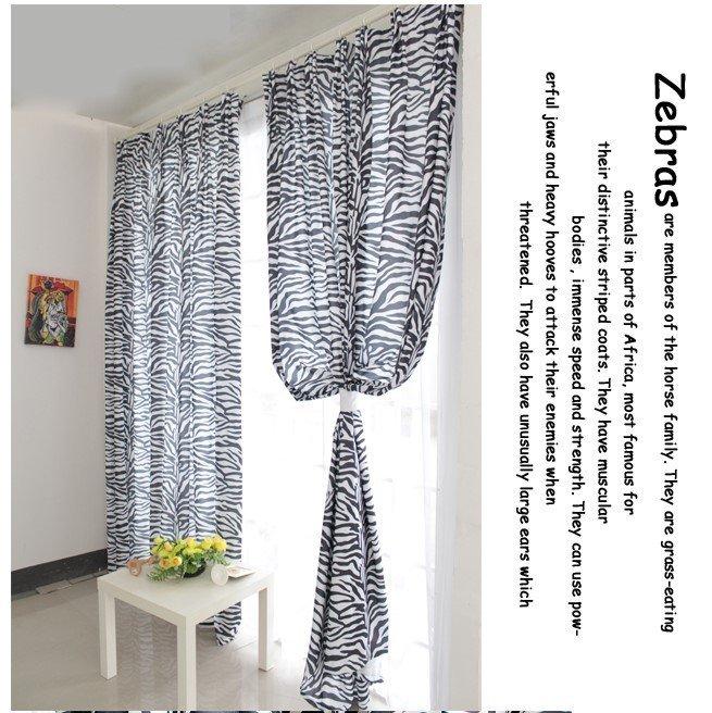 超現代個性風格C0023 145*270 斑馬紋落地窗簾/遮光簾
