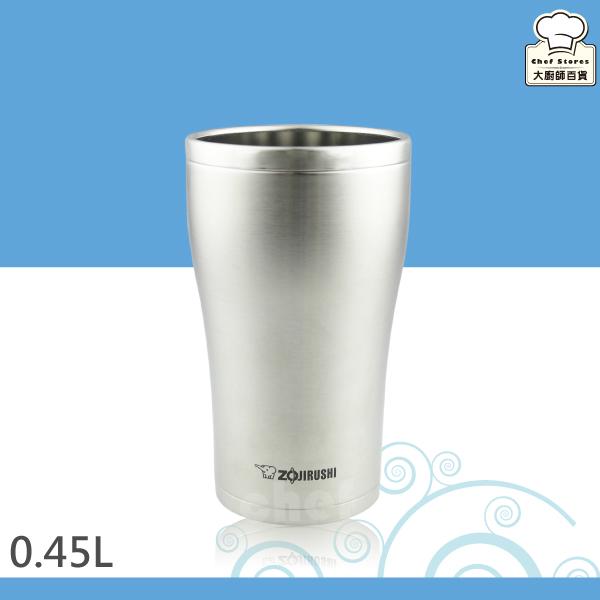 象印不銹鋼杯子真空保冷保溫杯0.45L啤酒杯-大廚師百貨