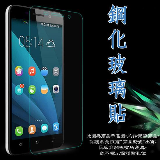 【玻璃保護貼】華碩 ASUS Zenfone 3 ZE552KL 5.5吋 Z012DA 手機高透玻璃貼/鋼化膜螢幕保護貼/硬度強化防刮保護膜