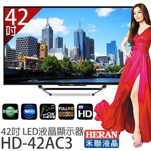 ★杰米家電☆禾聯 HERAN 42吋連網LED液晶顯示器HD-42AC3+視訊盒