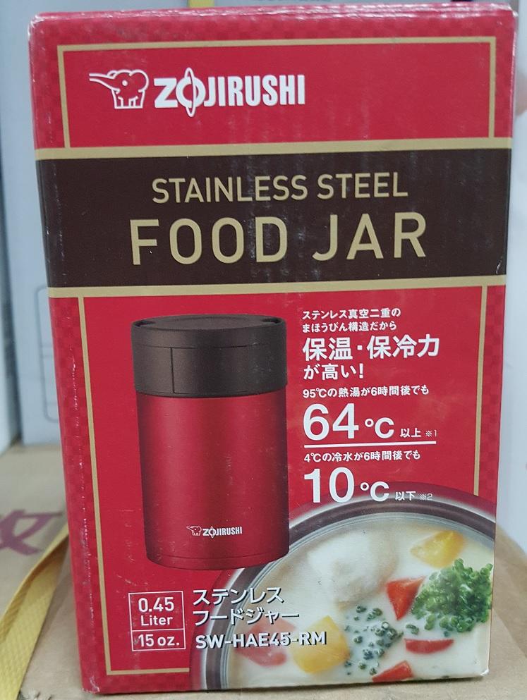ZOJIRUSHI 象印 0.45L可分解杯蓋不鏽鋼真空燜燒杯 / 燜燒罐 SW-HAE45 現貨紅色!