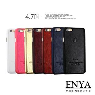 iPhone6/6S 4.7吋 皮革壓紋背蓋手機殼(郵寄免運) Enya恩雅